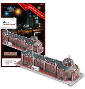 3D puzzle DIY toy paper building model tokyo station Marunouchi bldg Japan 1pc