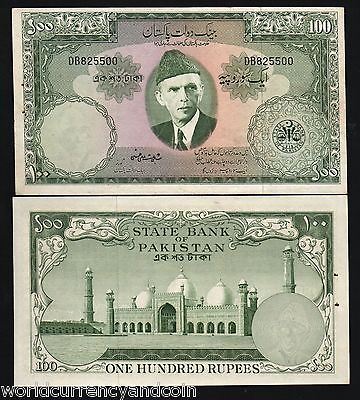 PAKISTAN 500 RUPEES P42 1999 JINNAH STATE BANK UNC PAKISTANI BANK NOTE MONEY