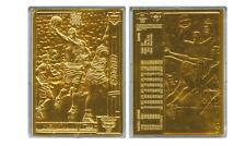 MICHAEL JORDAN 1991-92 Upper Deck #44 BRONZE METAL Card Limited 24KT GOLD PLATED