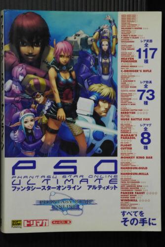 JAPAN Phantasy Star Online ULTIMATE Dreamcast Sega Guide book