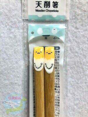 Gudetama Lazy Egg Chopsticks Set 5 Unopened New