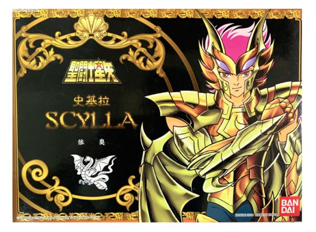 Saint Seiya Poseidon Saga Scylla Action Figure Bandai Asia