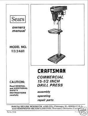 "Craftsman 15 /"" DRILL PRESS Manual Model 137.229150"
