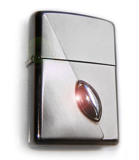 Zippo Beautiful ALIEN EYE UFO X-FILES LUXURY BOX Limited Edition MEGA RARE ! !