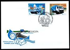 CEPT-2013. Postfahrzeuge. FDC. Weißrußland 2013