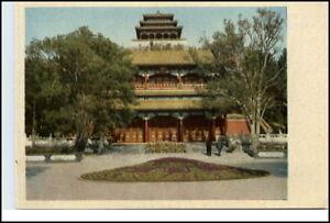 CHINA-Vintage-Postcard-Serie-PEKING-Djingschan-Park-AK-alte-Postkarte