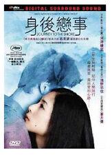 "Kiyoshi Kurosawa ""Journey To The Shore"" Yu Ao 2015 Japanese Drama Region 3 DVD"