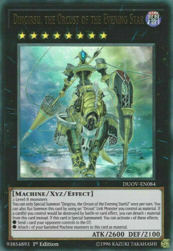 YUGIOH DINGIRSU THE ORCUST OF THE EVENING STAR DUOV-EN084