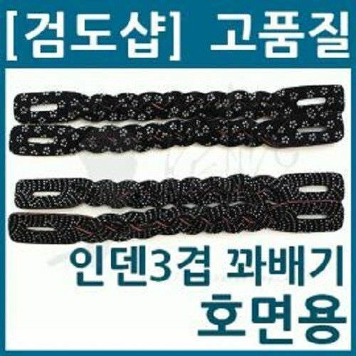 FACE SHILED KENDO ARMOR BOGU REPAIR STRING FOR MEN TWISTED 3 LAYERS/_nV