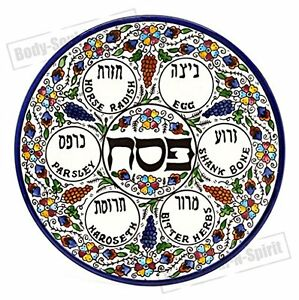 Image is loading PASSOVER-SEDER-Plate-Jewish-Dish-Armenian-Ceramic-Hebrew-  sc 1 st  eBay & PASSOVER SEDER Plate - Jewish Dish Armenian Ceramic Hebrew Israel ...