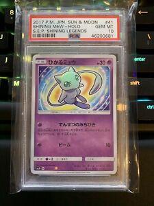 PSA-10-Shining-Mew-Holo-41-Pokemon-Shining-Legends-2017-Japanese-3-Day-Auction