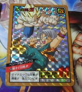 DRAGON BALL Z DBZ SUPER BATTLE PART 10 CARDDASS CARD CARTE 402 JAPAN 1994 **