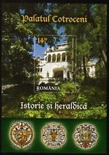 ROMANIA MNH 2011 Cotroceni Palace