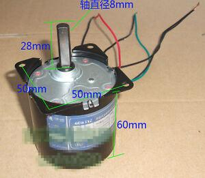 60KTYZ Synchronous Gear Motor 110V 0.2A 3W 130RPM 8mm Shaft Diameter