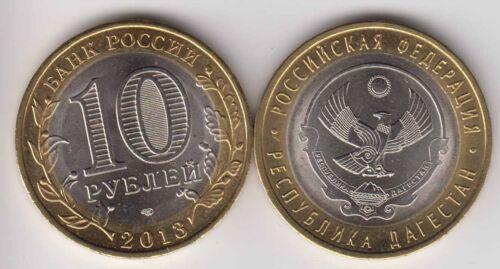 Dagestan BU RUSSIA 10 Rubles 2013 bimetal