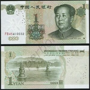 1999 P-895 Unc China 1 Yuan