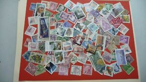 2111-lot-100-timbres-seconds-USA