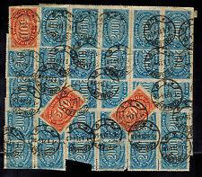 1923 Coblenz Germany Inflation cover to Neuwieder Zeitung 65000 RM