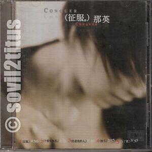 CD-1998-Na-Ying-Conquer-3726