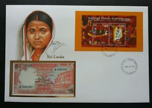 Sri Lanka Year Of The Family Christmas 1986 Camel FDC (banknote cover) *Rare
