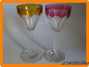 100% Vrai 2 Anciens Verres A Vin Couleur Amethyste Orange Roemer Cristal Cote Plate 19 Cm