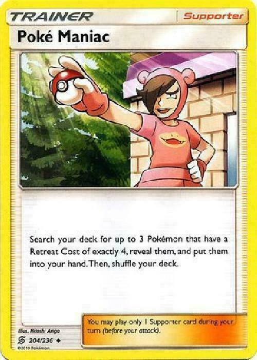 Bug Catcher 189//236 Trainer Card x4 Playset Pokemon SM Unified Minds