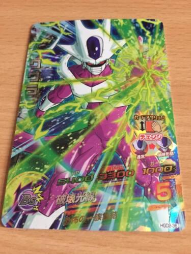 Carte Dragon Ball Z DBZ Dragon Ball Heroes God Mission Part 2 #HGD2-36 S-Rare