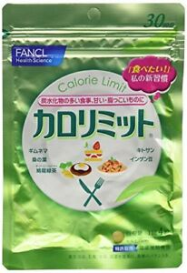 Fancl-Calorie-Limit-120-tablet-30days-Dietary-Supplement-From-JAPAN