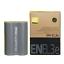 EN-EL3E-Battery-for-Nikon-D700-D300-D200-D100-D90-D80-D80S-D70-D70S-D50-MH-18A thumbnail 1
