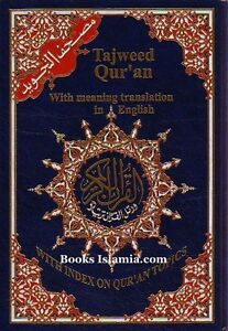 Details about Tajweed Qur'an with English Translation (Royal Mail RECORDED  POST)