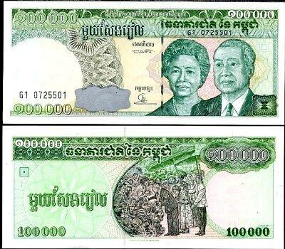 CAMBODIA 50,000 50000 RIELS 2001 P 57 CRISP AUNC ABOUT UNC