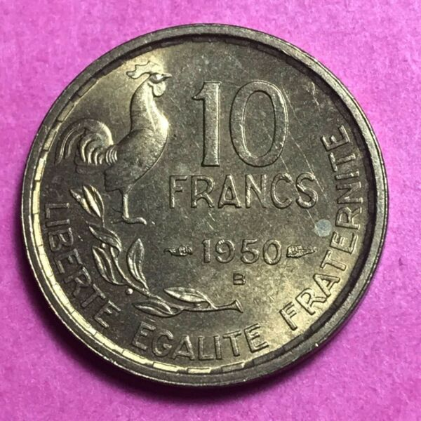 #690 - 10 Francs 1950 B Guiraud Sup/spl - Facture