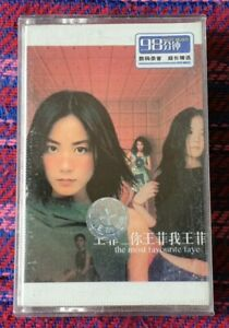 Faye-Wong-Sony-Epic-China-Press-Cassette