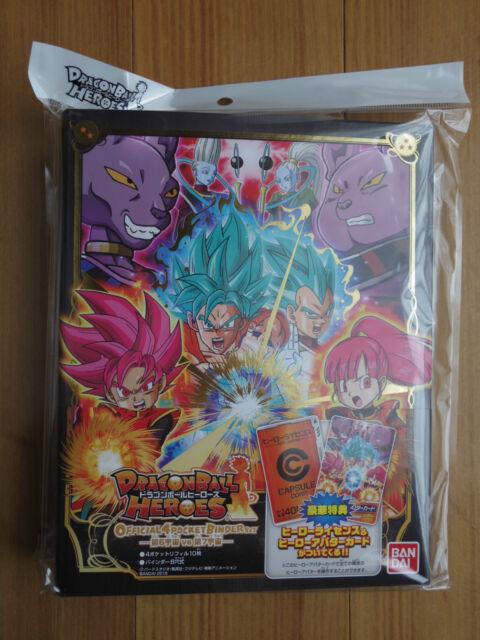 Super Dragon Ball Heroes UM Promo PSES 7 Avatar card 2 EL