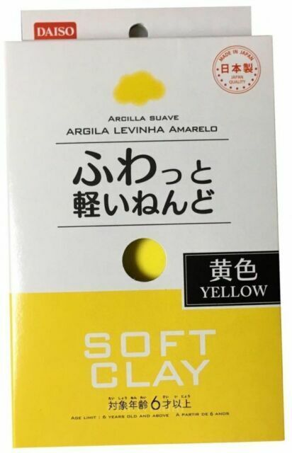 DAISO JAPAN Soft Clay for kid Yellow Lightweight Made in Jap