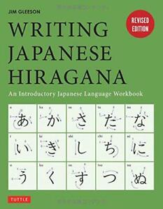 Ecriture-Japonaise-Hiragana-An-Introduction-Language-Workbook-par-Jim-Gle