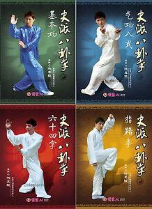 Chinese-Kungfu-Shi-Style-Bagua-Palms-by-Hong-QiJun-5DVD