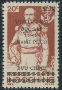 Capable Vietnam Du Nord N°10** Amiral L. Charner, 1945-1946, North Viet Nam Mnh (ngai)