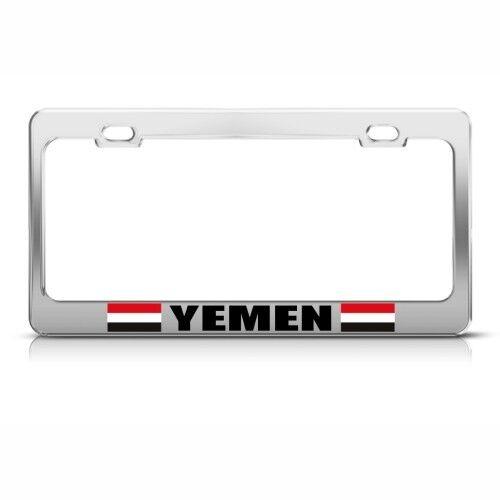 YEMEN FLAG CHROME License Plate Frame Tag Holder