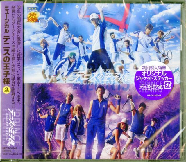 Prince Of Tennis Musical 3rd Season Seigaku Vs Higa Ja From Japan Ebay