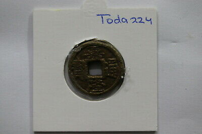 Devoted Vietnam Ancient Cash Coin Type With 8.42 Gr Asia A99 #sz9412 Beautiful And Charming Vietnam
