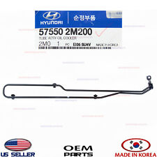 Genuine Hyundai 57550-2M200 Oil Cooler Tube Assembly