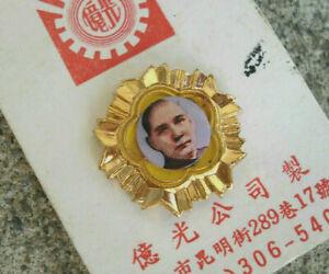 COMMUNIST-Dr-SUN-YAT-SEN-1960-039-s-Vtg-China-Leader-Pin-Gold-Tone-FOUNDING-FATHER