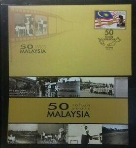 MALAYSIA-2013-MALAYSIA-50-YEARS-FDC-STAMPS-WITH-BROCHURE