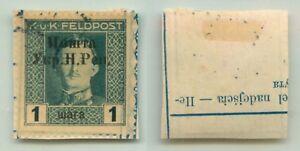 Ukraine-Occidentale-1919-SC-44-utilisee-f1142a1