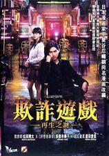 "Esumi Makiko ""Liar Game: Reborn"" Tabe Mikako Japan Drama HK Version Region 3 DVD"