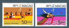MACAO - 1987 - Dragon Boat Festival