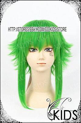GUMI Megpoid cosplay wig costume Dark green colour