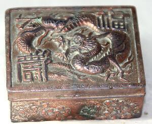 Original-ANTIQUE-c1800-Metal-Sewing-PIN-BOX-ASIAN-DRAGON-DESIGN