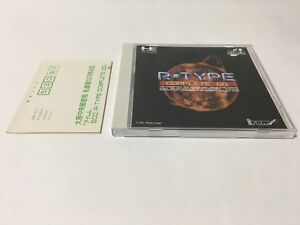 R-Type-Complete-CD-PC-Engine-Super-CD-ROM-Japan